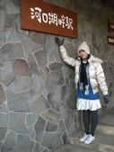 ♥° 戀戀真言之日本第二天之河口湖.富士:1623608161.jpg