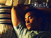 ♥沉睡的青春♥:1939502192.jpg