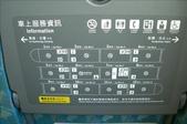 ♥°高鐵台南行♥°:1321385827.jpg