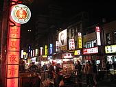 寧夏夜市@台北:IMG_1819.JPG