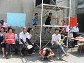 960915二水水鄉米香產業文化-二水農會供銷部:PICT0387.JPG