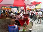 960915二水水鄉米香產業文化-二水農會供銷部:PICT0097.JPG