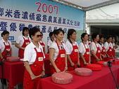 960915二水水鄉米香產業文化-二水農會供銷部:PICT0220.JPG