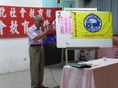 洪華長館長巡迴演講-兩性平權與美滿家庭:PICT0112