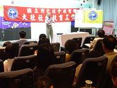 洪華長館長巡迴演講-兩性平權與美滿家庭:PICT0108