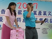 960915二水水鄉米香產業文化-二水農會供銷部:PICT0317.JPG