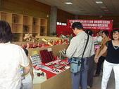 960915二水水鄉米香產業文化-二水農會供銷部:PICT0212.JPG