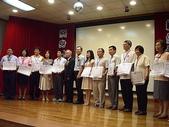 95年度推展終身學習護照績優表揚大會-埔里酒廠:PICT0324