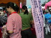 960915二水水鄉米香產業文化-二水農會供銷部:PICT0099.JPG