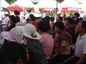 960915二水水鄉米香產業文化-二水農會供銷部:PICT0323.JPG