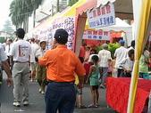 960915二水水鄉米香產業文化-二水農會供銷部:PICT0020.JPG