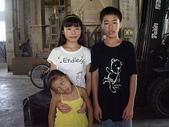 960915二水水鄉米香產業文化-二水農會供銷部:PICT0326.JPG