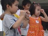 960915二水水鄉米香產業文化-二水農會供銷部:PICT0355.JPG