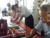 960915二水水鄉米香產業文化-二水農會供銷部:PICT0188.JPG