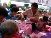 960915二水水鄉米香產業文化-二水農會供銷部:PICT0027.JPG