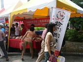 960915二水水鄉米香產業文化-二水農會供銷部:PICT0037.JPG