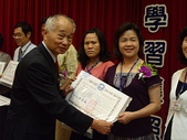 95年度推展終身學習護照績優表揚大會-埔里酒廠:PICT0351