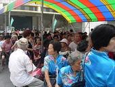 960915二水水鄉米香產業文化-二水農會供銷部:PICT0106.JPG