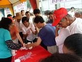 960915二水水鄉米香產業文化-二水農會供銷部:PICT0214.JPG
