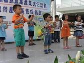 960915二水水鄉米香產業文化-二水農會供銷部:PICT0330.JPG