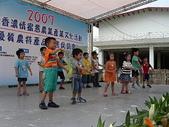960915二水水鄉米香產業文化-二水農會供銷部:PICT0328.JPG