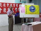 洪華長館長巡迴演講-兩性平權與美滿家庭:PICT0114