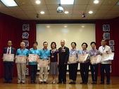 95年度推展終身學習護照績優表揚大會-埔里酒廠:PICT0275
