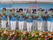 960915二水水鄉米香產業文化-二水農會供銷部:PICT0284.JPG