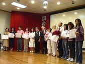 95年度推展終身學習護照績優表揚大會-埔里酒廠:PICT0336