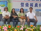 960915二水水鄉米香產業文化-二水農會供銷部:PICT0160.JPG