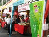 960915二水水鄉米香產業文化-二水農會供銷部:PICT0019.JPG
