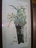 960915二水水鄉米香產業文化-二水農會供銷部:PICT0046.JPG
