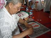 960915二水水鄉米香產業文化-二水農會供銷部:PICT0191.JPG