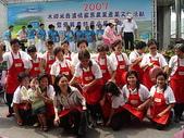 960915二水水鄉米香產業文化-二水農會供銷部:PICT0275.JPG