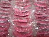 960915二水水鄉米香產業文化-二水農會供銷部:PICT0153.JPG