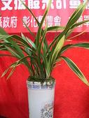 960915二水水鄉米香產業文化-二水農會供銷部:PICT0057.JPG