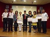 95年度推展終身學習護照績優表揚大會-埔里酒廠:PICT0412