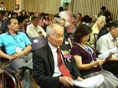 95年度推展終身學習護照績優表揚大會-埔里酒廠:PICT0083