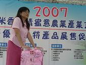 960915二水水鄉米香產業文化-二水農會供銷部:PICT0314.JPG