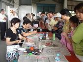 960915二水水鄉米香產業文化-二水農會供銷部:PICT0175.JPG