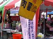 960915二水水鄉米香產業文化-二水農會供銷部:PICT0015.JPG