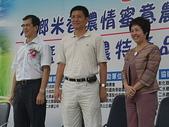 960915二水水鄉米香產業文化-二水農會供銷部:PICT0116.JPG