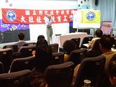 洪華長館長巡迴演講-兩性平權與美滿家庭:PICT0109