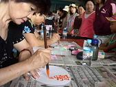 960915二水水鄉米香產業文化-二水農會供銷部:PICT0195.JPG