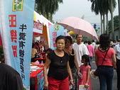 960915二水水鄉米香產業文化-二水農會供銷部:PICT0170.JPG