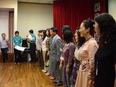95年度推展終身學習護照績優表揚大會-埔里酒廠:PICT0277