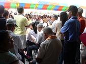 960915二水水鄉米香產業文化-二水農會供銷部:PICT0381.JPG