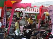 960915二水水鄉米香產業文化-二水農會供銷部:PICT0012.JPG