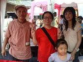 960915二水水鄉米香產業文化-二水農會供銷部:PICT0025.JPG