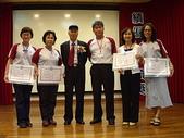 95年度推展終身學習護照績優表揚大會-埔里酒廠:PICT0410